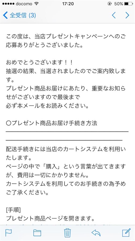 f:id:kaniyakko:20170305213618j:image