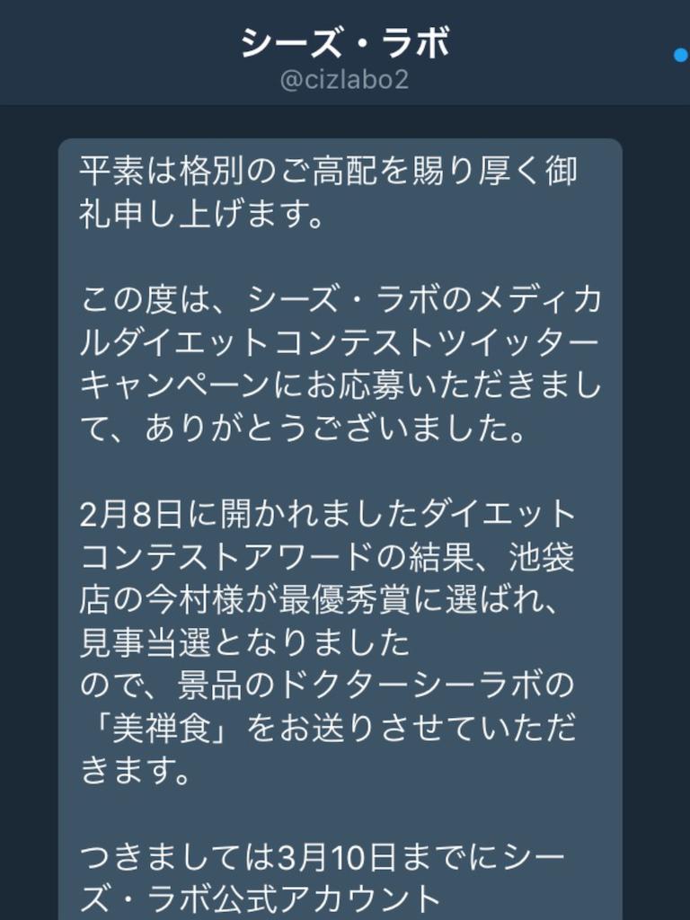 f:id:kaniyakko:20170314225418p:image