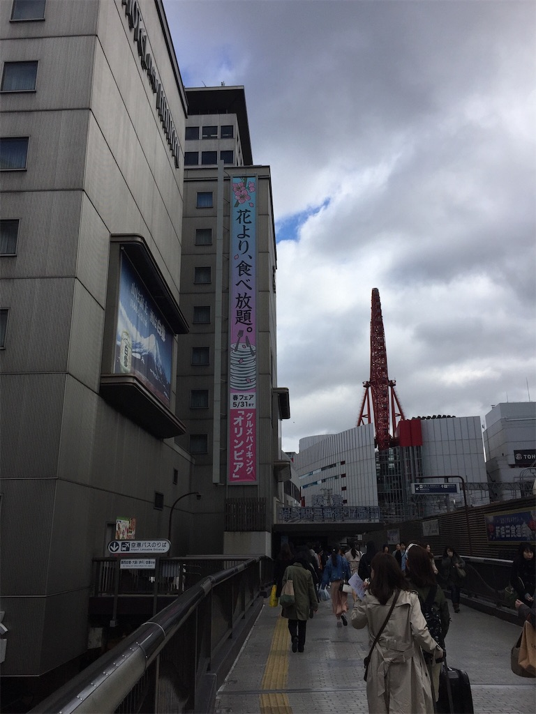 f:id:kaniyakko:20170315234058j:image