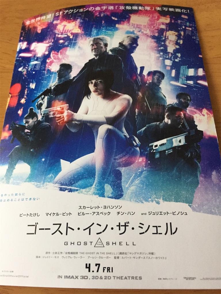 f:id:kaniyakko:20170321225745j:image