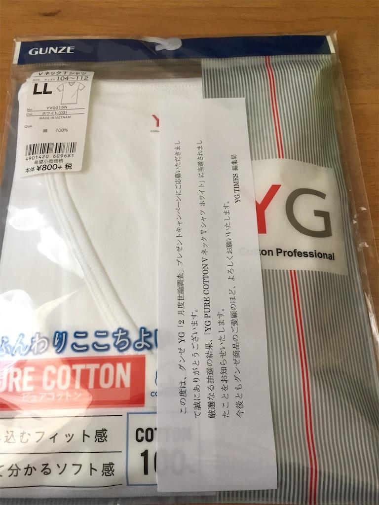 f:id:kaniyakko:20170322231351j:image