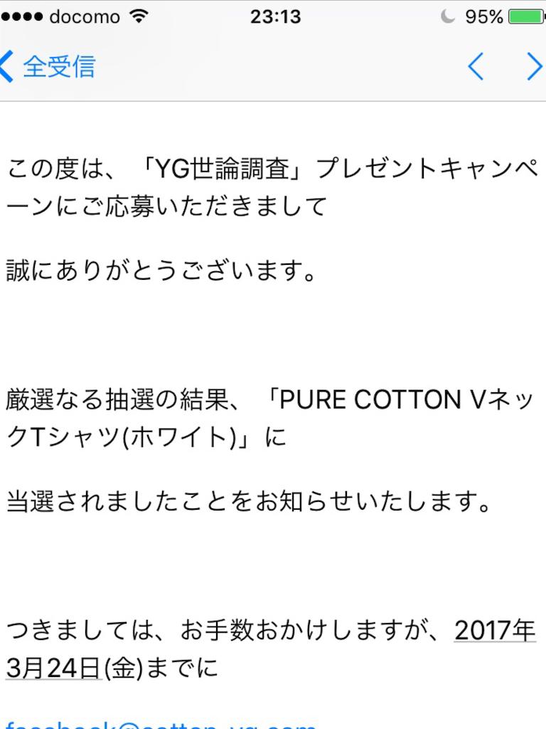 f:id:kaniyakko:20170322231623p:image
