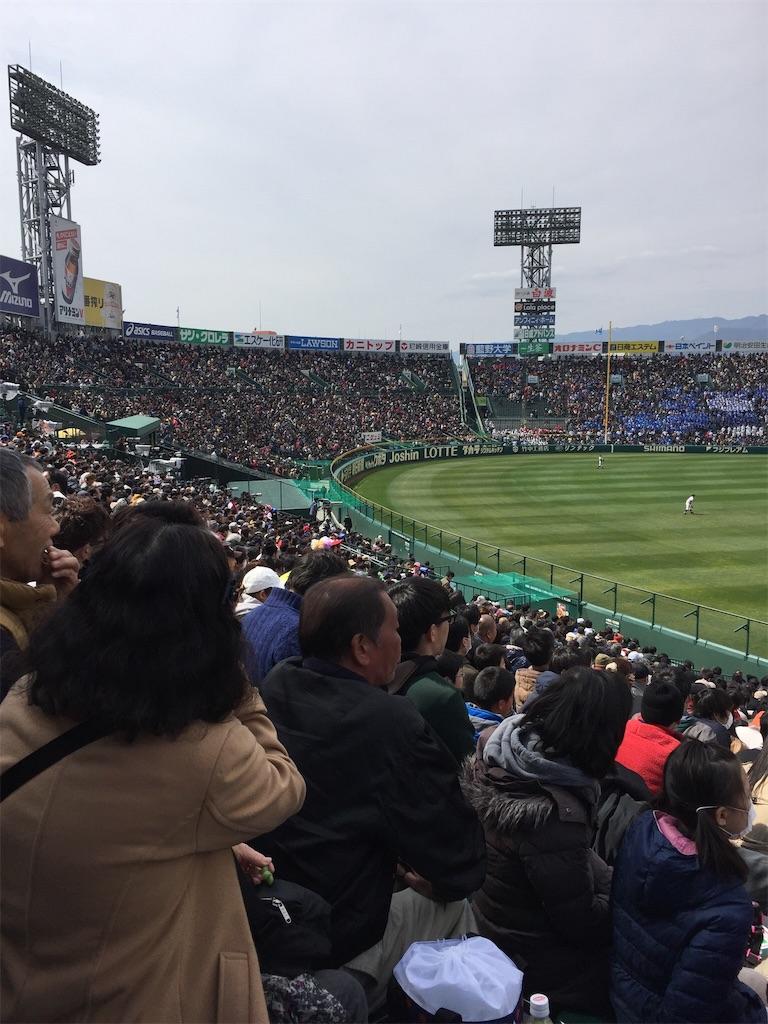 f:id:kaniyakko:20170331002233j:image