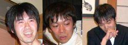 f:id:kanji3:20060303162717j:image