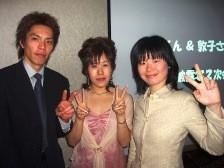 f:id:kanji32:20051120185936j:image