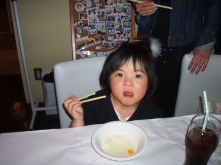 f:id:kanji33:20060503205906j:image