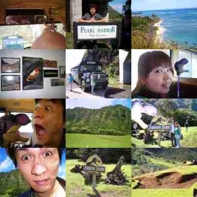 f:id:kanji33:20060519195249j:image