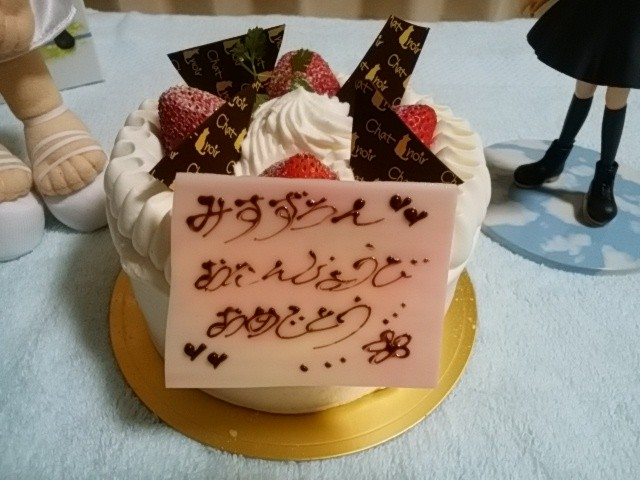 f:id:kanjicho_yukyon:20160723153826j:image