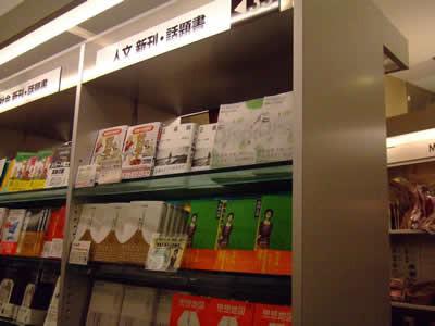 f:id:kanjinai:20080731222148j:image