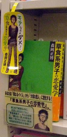 f:id:kanjinai:20080731223730j:image