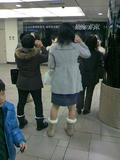 f:id:kanjinai:20091230172132j:image