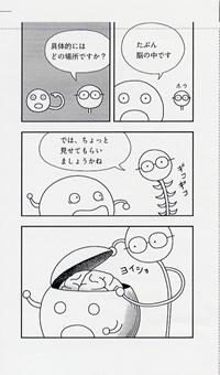 f:id:kanjinai:20130603212142p:image