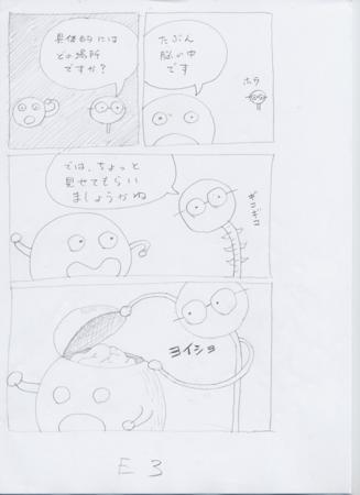 f:id:kanjinai:20130603212143p:image