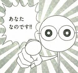 f:id:kanjinai:20130904173901j:image:left