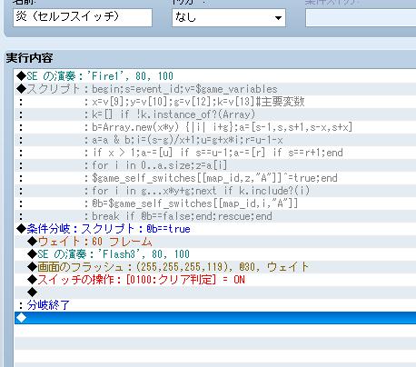 f:id:kanjinokusa0405:20170208135159p:plain
