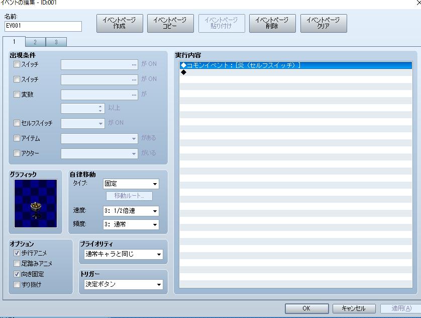 f:id:kanjinokusa0405:20170208141910p:plain