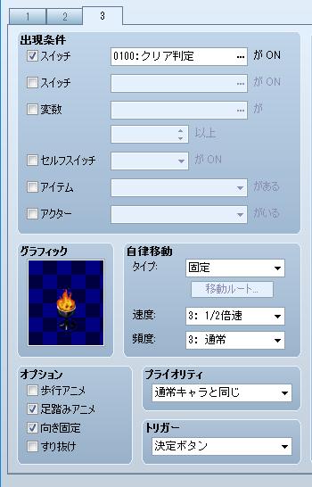 f:id:kanjinokusa0405:20170208142253p:plain