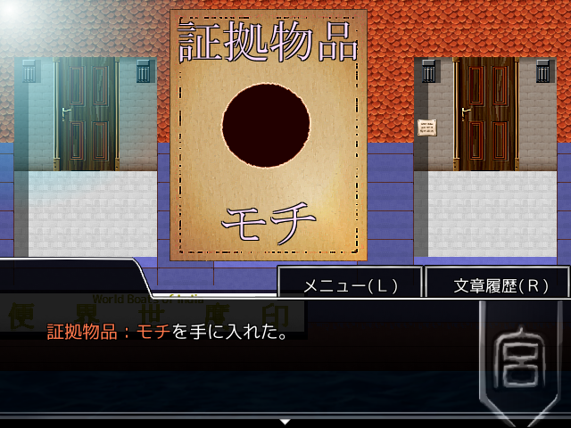 f:id:kanjinokusa0405:20170619165848p:plain