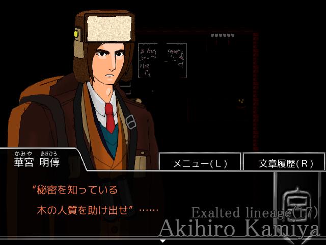 f:id:kanjinokusa0405:20170620032136p:plain