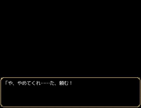 f:id:kanjinokusa0405:20170625173011p:plain