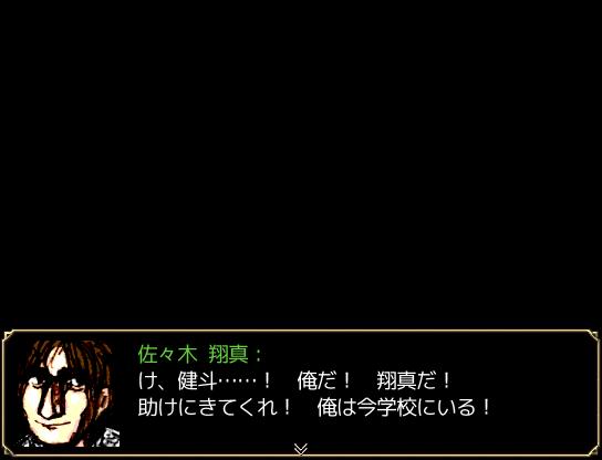 f:id:kanjinokusa0405:20170625174348p:plain