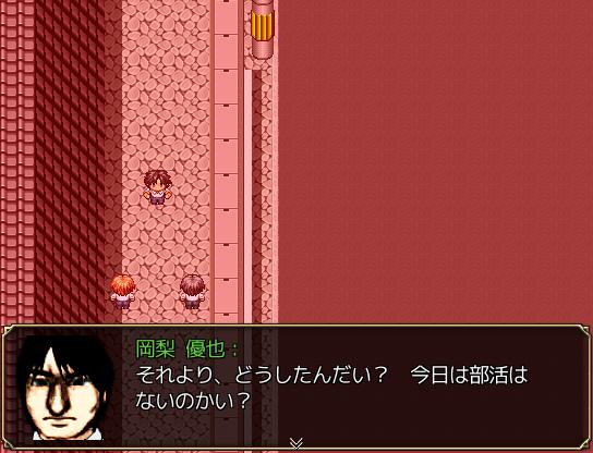 f:id:kanjinokusa0405:20170625174850p:plain