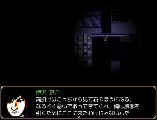f:id:kanjinokusa0405:20170625180242p:plain