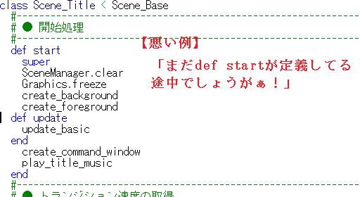 f:id:kanjinokusa0405:20170701055455p:plain