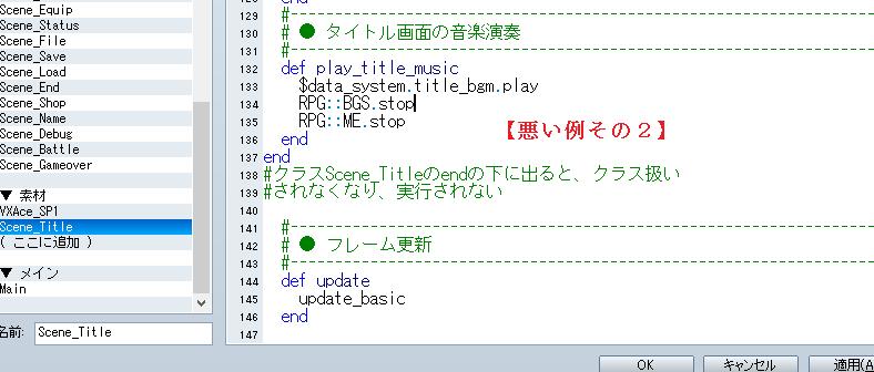 f:id:kanjinokusa0405:20170701055719p:plain