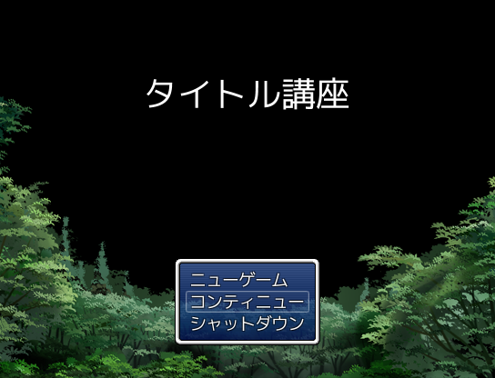 f:id:kanjinokusa0405:20170701061833p:plain