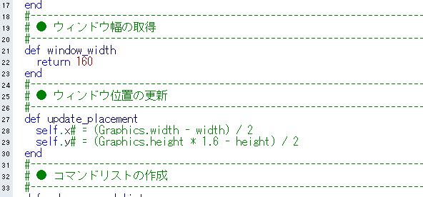 f:id:kanjinokusa0405:20170720185507p:plain