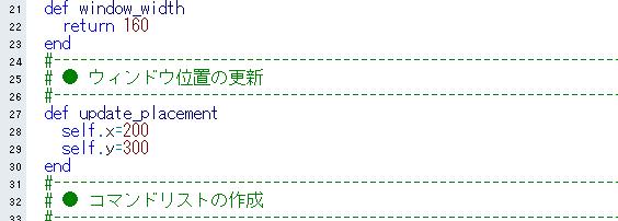f:id:kanjinokusa0405:20170720190455p:plain