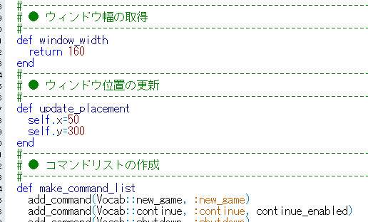 f:id:kanjinokusa0405:20170720190625p:plain