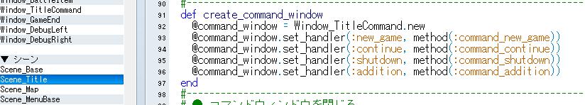 f:id:kanjinokusa0405:20170720213433p:plain