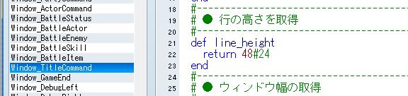 f:id:kanjinokusa0405:20170720215140p:plain