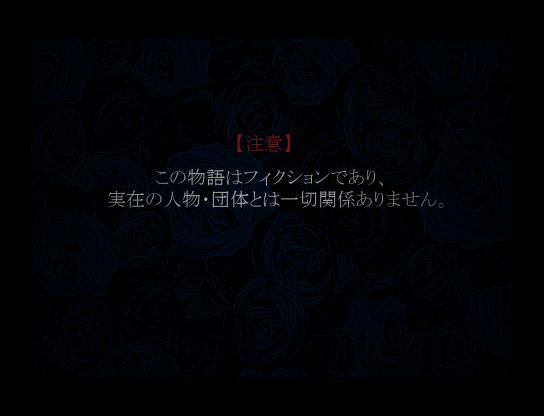 f:id:kanjinokusa0405:20171029144336p:plain