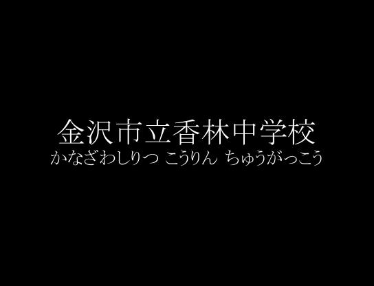 f:id:kanjinokusa0405:20171029144538p:plain