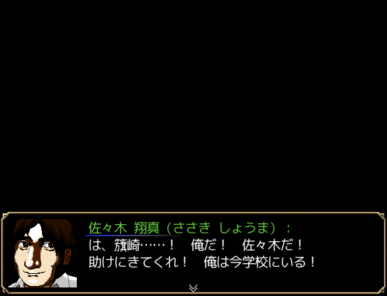 f:id:kanjinokusa0405:20171029145353p:plain