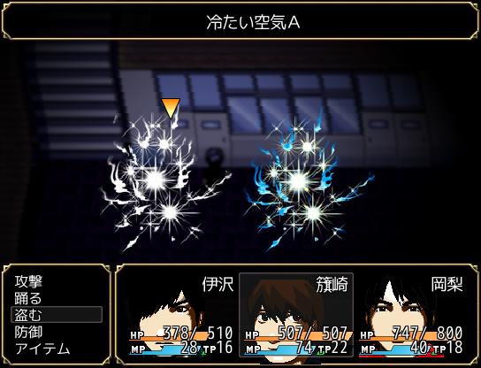 f:id:kanjinokusa0405:20171029152120p:plain