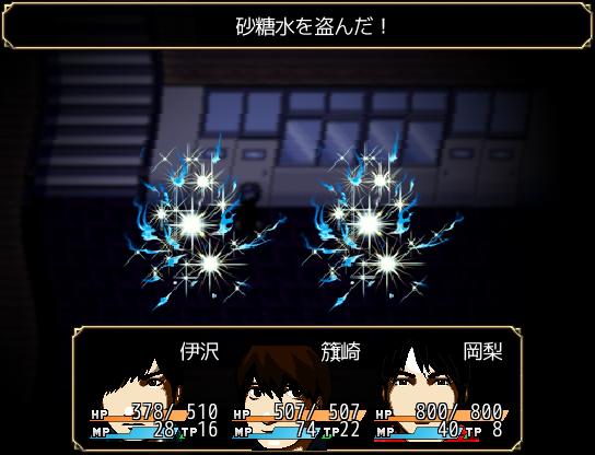 f:id:kanjinokusa0405:20171029152201p:plain