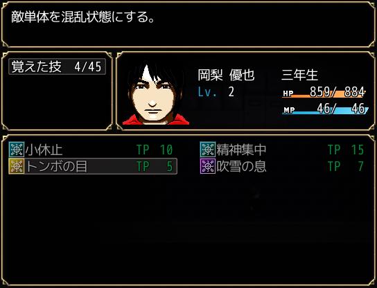 f:id:kanjinokusa0405:20171029152954p:plain