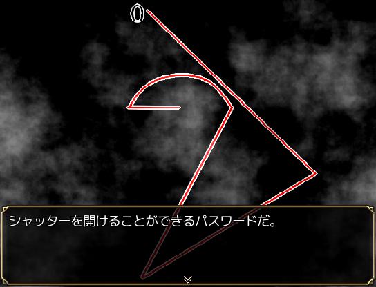f:id:kanjinokusa0405:20171029163725p:plain