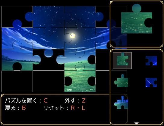f:id:kanjinokusa0405:20171029184314p:plain