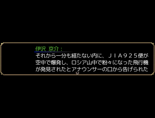 f:id:kanjinokusa0405:20171029213929p:plain