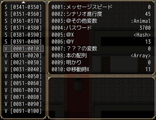 f:id:kanjinokusa0405:20180330212945p:plain