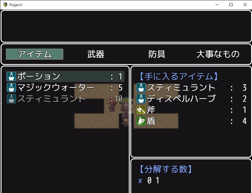 f:id:kanjinokusa0405:20190518031419p:plain