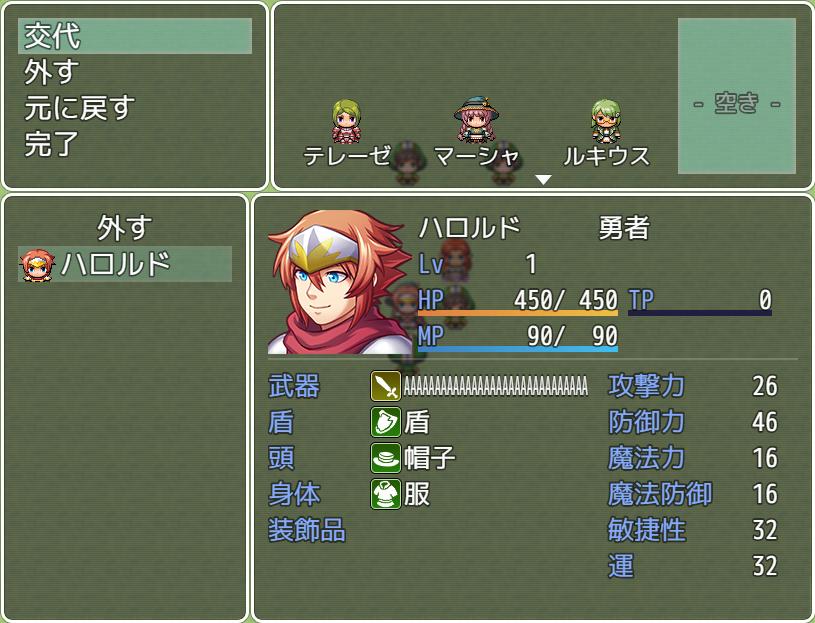 f:id:kanjinokusa0405:20200211144841p:plain