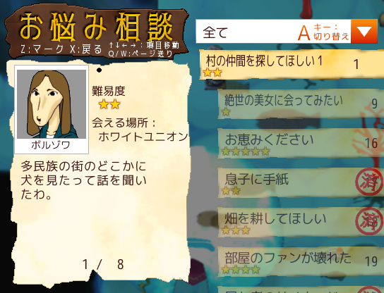 f:id:kanjinokusa0405:20200323153348p:plain