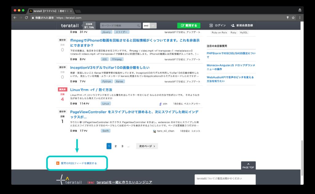 f:id:kanjiro_f:20170824212046p:plain