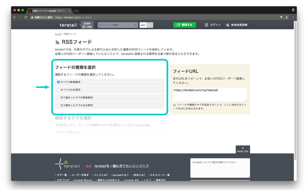 f:id:kanjiro_f:20170824212053p:plain
